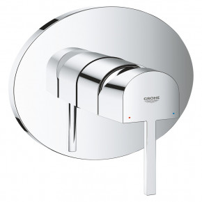 Grohe Plus Wall Mounted Bathroom Mixer 158 Easy To FIx Round Shape 24059003