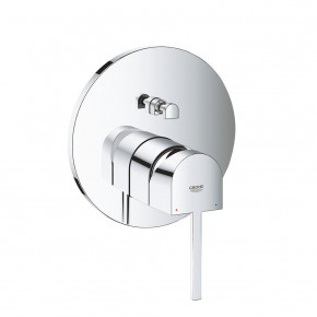 Grohe Plus Oval Shower Mixer 158 Wall Mounted Model Chrome 24060003