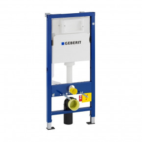 GEBERIT DuoFix Sigma Concealed WC Flushing System for Hanging Toilets 111.370.00.5