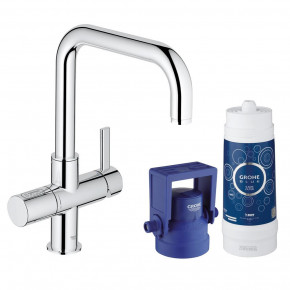 Grohe BLUE KIT U Tall Kitchen Faucet Water Filtration and Dispenser System 31299001