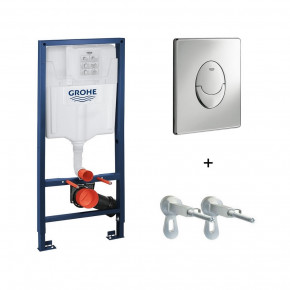 Grohe Rapid SL 3-in-1 with Skate Air Concealed WC Cistern w/ Dual Flush Button