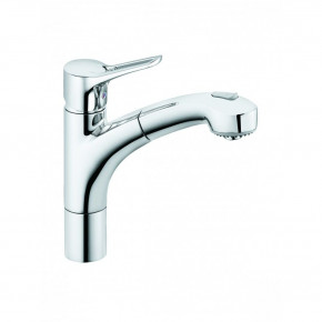 KLUDI MX Single Lever Sink Mixer DN 15 With Copper Tubes 10mm/ Shower Spray 399410562